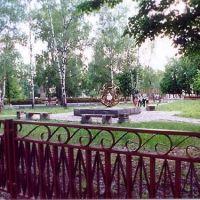 The gastello place, Кулебаки