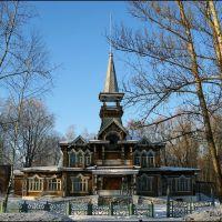 """Кулебаки. """"Теремок"""" зимой. Здание городского музея, Кулебаки"""