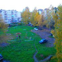 Наш дворик, Лысково