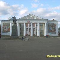 Дворец культуры, Навашино