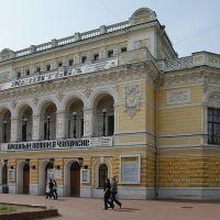 театр Драмы, Нижний Новгород