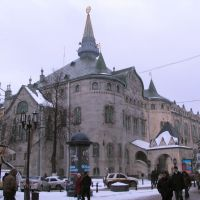 Государственный банк, Нижний Новгород