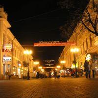Почти Арбат, Нижний Новгород