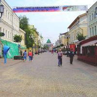 После реконструкции, Нижний Новгород