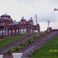 Museum, Павлово