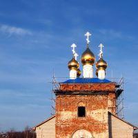 Светящиеся кресты, Павлово