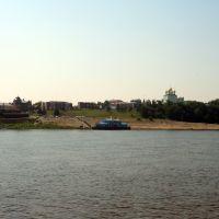 вид с другого берега, Павлово