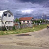 Первомайск, улица, Первомайск