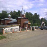 Первомайск, церковь, Первомайск