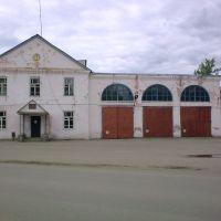 Первомайск, пожарная охрана, Первомайск