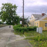 Первомайск, вокзал, Первомайск