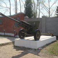 Памятник 1941-1945, Первомайск
