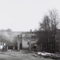 Трансмаш завод 1991г, Первомайск