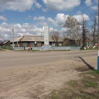 первомайск, Первомайск