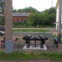 2014. Памятник железнодорожным атрибутам на станции Сергач., Сергач