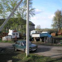 Парк, Сеченово