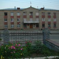 Здание администрации, Сосновское