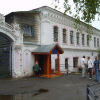 Спасский краеведческий музей, Спасское