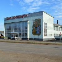 Дом культуры, Тоншаево