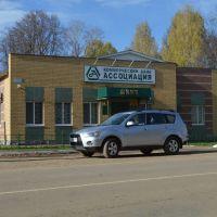 """Банк """"Ассоциация"""", Тоншаево"""