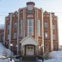 Вокзал (г.Урень 01.2008), Урень