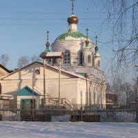 Храм Святой Троицы, Урень