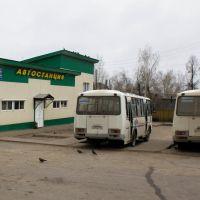 Уренская автостанция, Урень