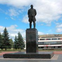 Chkalovs statue, Чкаловск