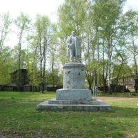Памятник В.И.Ленину в парке., Чкаловск