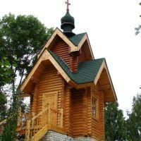 Chkalovsk - Wooden church, Чкаловск