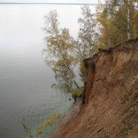 Chkalovsk - Autumn 10, Чкаловск