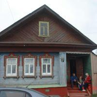 Дом моего деда, Чкаловск