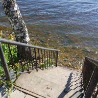 Лестница к воде, Чкаловск