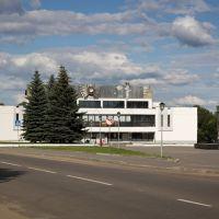 Площадь (2012.07.01), Чкаловск