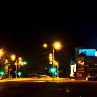 Ночная площадь, Шатки