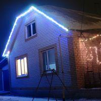 lights, Шатки
