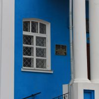 Church, Шатки