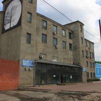 Factory, Шатки