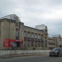 Trade center, Шатки
