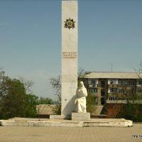 Буйнакск. Мемориал памяти погибших за Родину в годы Великой Отечественной войны, Буйнакск