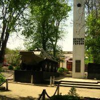 Буйнакск. Памятник воинам-афганцам, Буйнакск