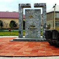 Память погибшим при взрыве, Буйнакск