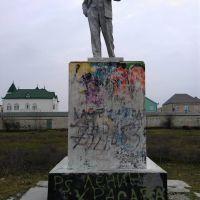 Дагестанские огни. Памятник В.И. Ленину, Дагестанские Огни