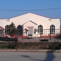 Дагестанские огни. Налоговая инспекция, Дагестанские Огни