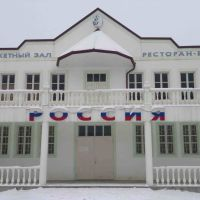Дагестанские огни. Банкетный зал Россия, Дагестанские Огни