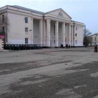 Дагестанские огни. Дворец культуры, Дагестанские Огни