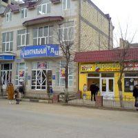Ул. Пушкина, Дербент
