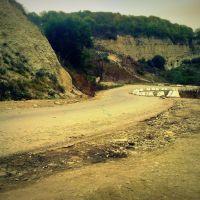 Дорога в горы, Дылым