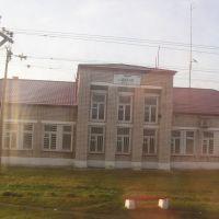 Станция Дикая, Ершовка