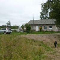 Больница в Дикой, Ершовка